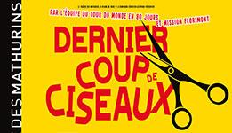 derniers_coup_de_ciseaux-x150